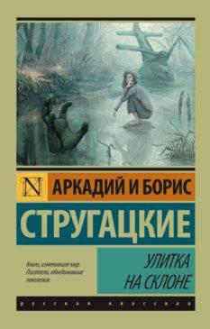 Амальгама. Прототипология памяти - Мальцев Олег Викторович